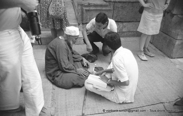 [NB072-1973-36] Le Caire - Mosquée Al-Azhar : Abords de la Porte des barbiers (entrée principale)