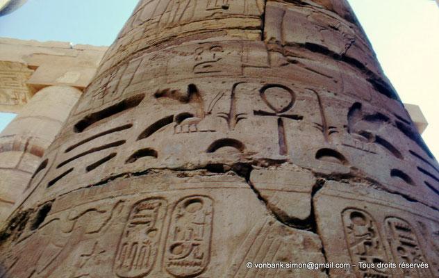[082-1973-10] Karnak - Salle hypostyle : Détail d'une colonne (Ramsès IV)