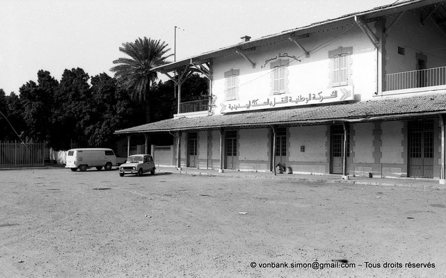 [NB014-1981-14] Biskra - Gare SNTF (ex SNCFA)