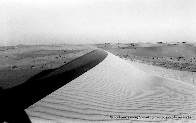 [NB091-1978-60] El Oued