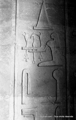 [NB080-1973-35] Saqqara - Mastaba de Mererouka : Détail d'un montant de la fausse porte (Chambre A8, mur Ouest)