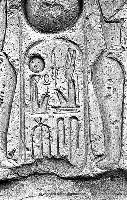 [NB079-1973-05] Louxor - Temple d'Amon-Rê : Cartouche pharaonique (titulature de Ramsès II)