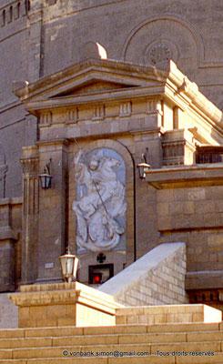 [068-1981-12d] Le Caire - Eglise Saint-Georges : Bas-relief d'une représentation de Saint Georges