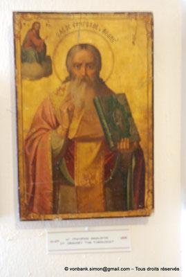 [NU900x-2013-0128] Crète - Chrysoskalítissa : Petit musée (détail)