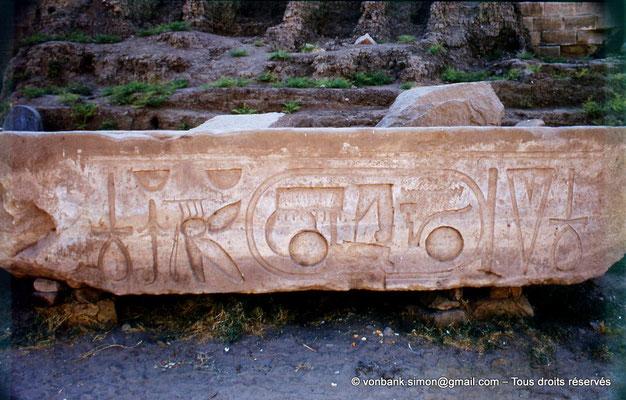 [082-1973-03] Karnak - Grande cour : Linteau posé au sol avec le cartouche de Ramsès II usurpé