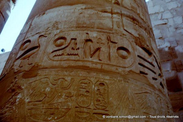[082-1973-11] Karnak - Salle hypostyle : Détail d'une colonne (Ramsès IV)