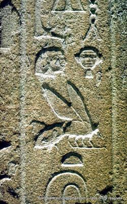 [087-1973-07] Saqqara - Mastaba de Mererouka : Détail d'une colonne de hiéroglyphes (Côté gauche de l'entrée)
