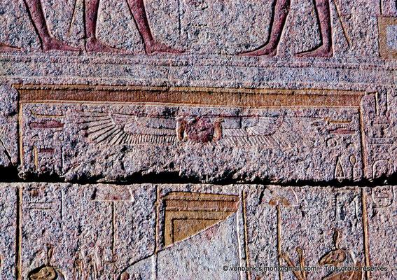 [080-1973-18] Karnak - Ipet-Sout : Détail de la procession (Chapelle de Philippe Arrhidée, face Sud)