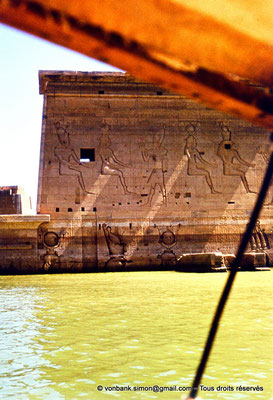 [080-1973-06] Philae : Temple d'Isis - Pylône 1