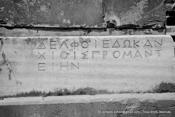 [NU901-2008-0158] GR - Delphes - Sanctuaire d'Apollon : Inscription de dédicace qui dit que ce sont les habitants de l'île de Chios qui ont offert le grand autel du temple à l'oracle de Delphes