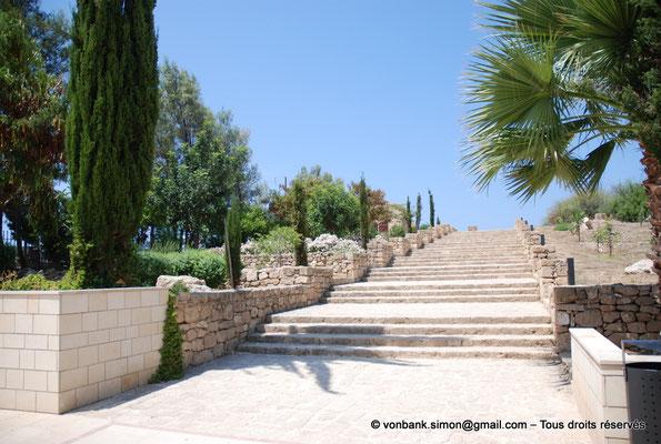 [NU900-2012-047] Paphos (Nea Paphos) : Entrée principale du parc archéologique
