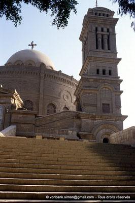 [068-1981-13] Le Caire - Eglise Saint-Georges