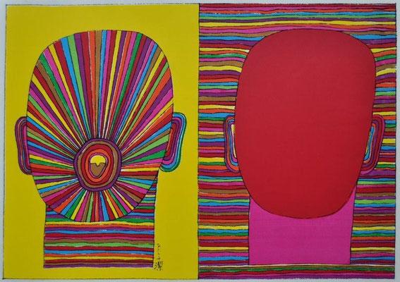 Awazu, Kiyoshi, o.T., Siebdruck 1974, 29,5x43,0 cm / 30 Euro