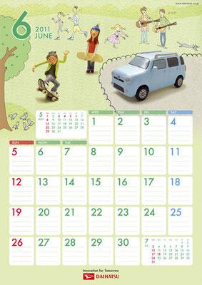 車とスケボーの二人を立体イラストで背景は平面イラストです。