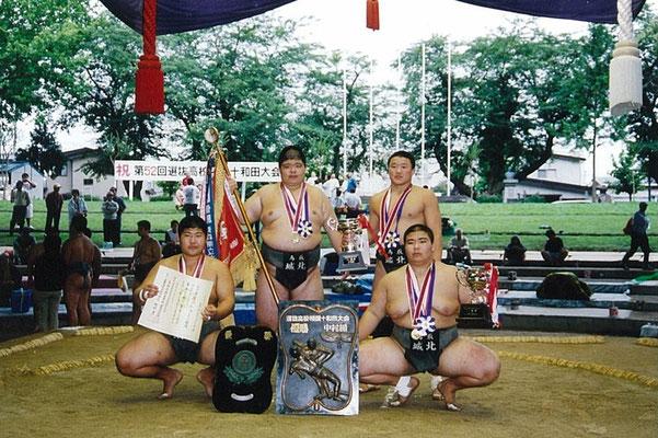 平成15年度 第52回全国高等学校選抜相撲十和田大会  団体優勝 個人三位 木崎 大輔