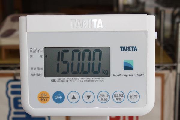 タニタ・WB-150・表示器