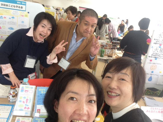 世田谷区の風間ゆたか区議、いつも応援ありがとうございます!