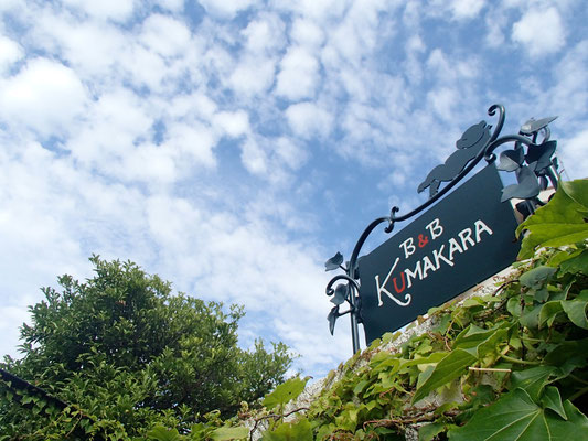 Welcome to B&B KUMAKARA!!