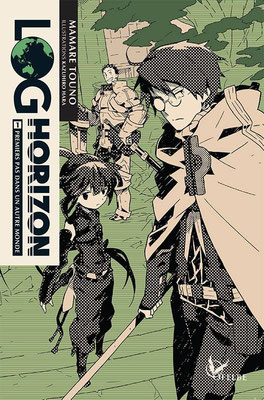 Roman fantasy Log horizon n1