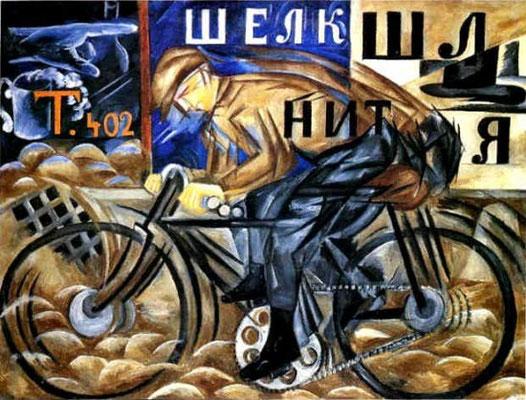 Natal'ja Gonçarova(1881-1962), Fahrradfahrer 1913, Öl/Lw. 78x105cm St.Petersburg, russ.Mus.