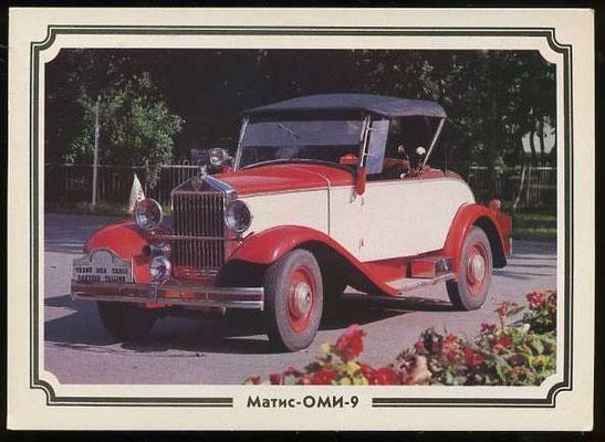 Typus  Sportwagen Mathis den Metzinger als erstes Auto besass.