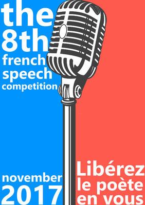 Vainqueur catégorie A : Ishraq Farhan - La Salle College