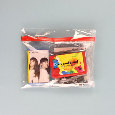 【GS1123】あヴぁんだんど / カセットセット ¥11,000 +tax
