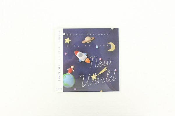 【WCAT15】谷本早也歌 / New World ¥2,000 +tax