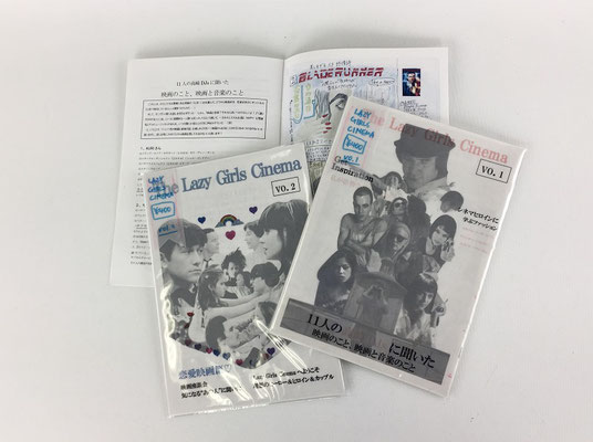 【GS117/8】Lazy Girls Cinema  「Lazy Girls Cinema」 各¥400 +tax