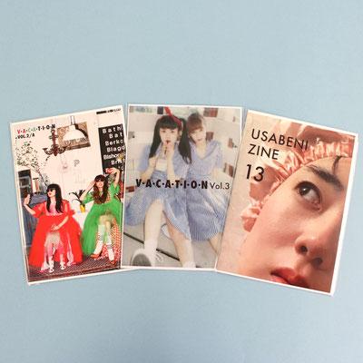 【GS584~586】あヴぁんだんど / USABENI ZINE、VACATION Vol.2、Vol.3 各¥800 +tax
