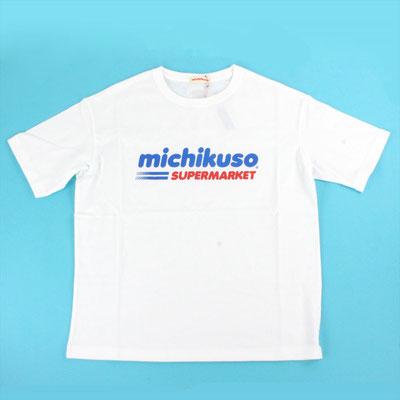 【GS827/828】michikuso / supermarket Tシャツ (M/XL) 3,800 +tax