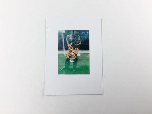 【GS128】川村 恵理 「イナバスクラップ」 ¥700 +tax
