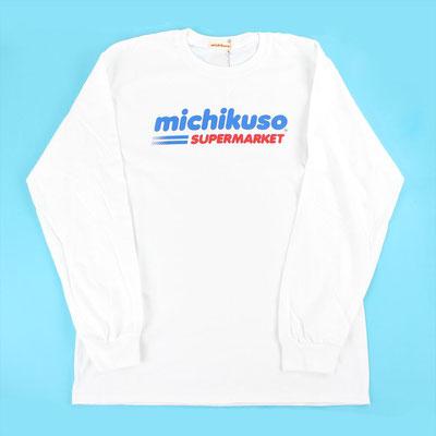 【GS829】michikuso / supermarket ロンT (M) ¥4,000 +tax