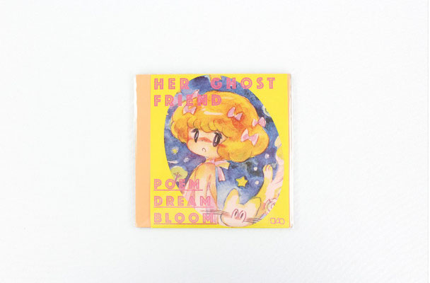 【GS504】Her Ghost Friend / CD-R ¥1,800 +tax