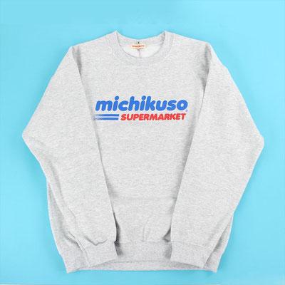 【GS826】michikuso / supermarket トレーナー (M) ¥5,500 +tax