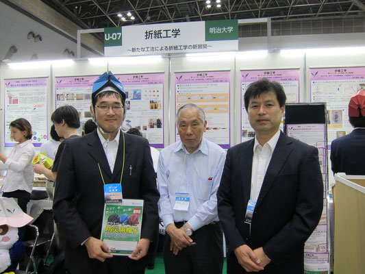 折原一郎教授(中央)、小澤代表取締役(右)