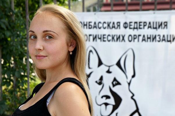 Хэндлер и фотограф выставки- Громова Регина