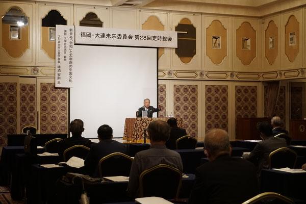 演題 新元号「令和」と太宰府の中国文化