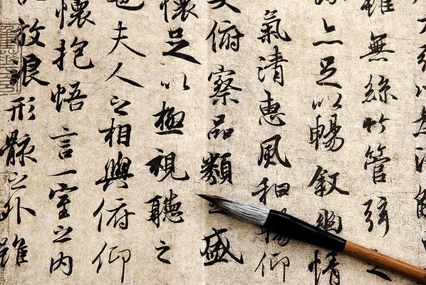 Chinesische Sprache