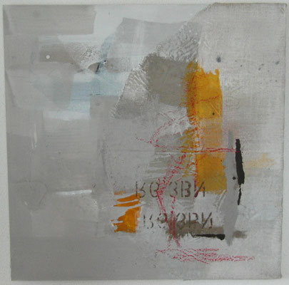 Nr. 40 o.T. 2012, 100x100 (1'500 CHF)