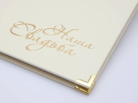 обложка свадебной фотокниги - заказ печати и дизайна в Харькове