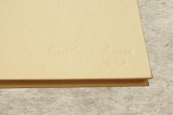 свадебная фотокнига - заказ дизайна и печати в Харькове
