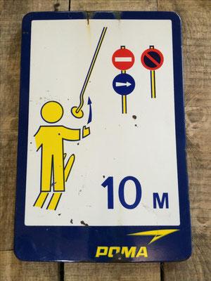 Panneau ski vintage altipic ref 030