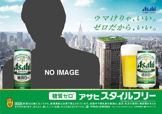 Asahi_Nagase Tomoya