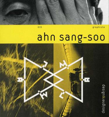Ahn sang soo. Graphiste coréen