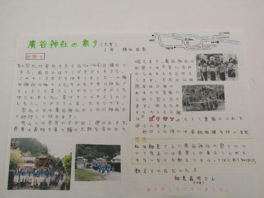 廣谷神社の祭り(大身)