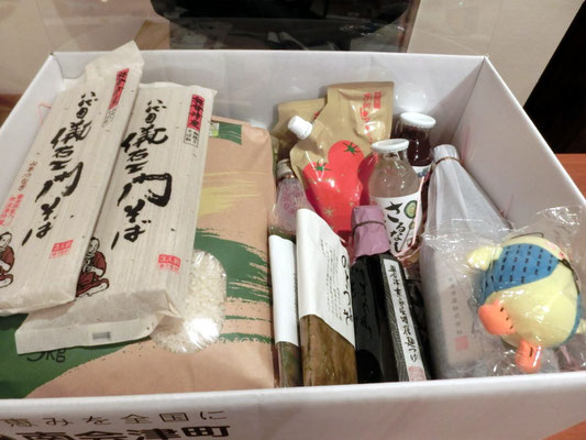 記念品は南会津町の特産品の数々