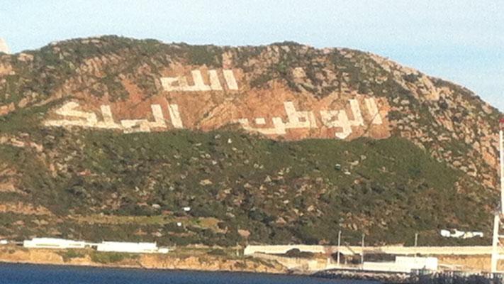 Diese Inschrift findet man sehr oft auf den Bergen. Bedeutet: Gott, Vaterland, König