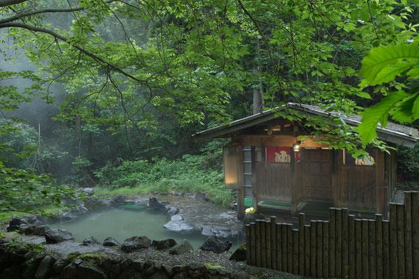 Ganiba Onsen Akita Tohoku