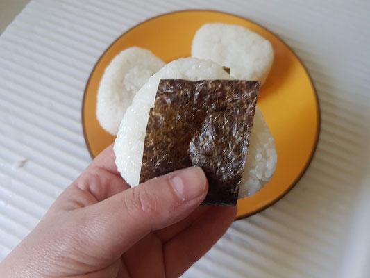Moulage onigiri